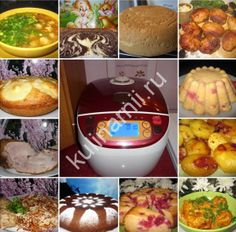 Food, drink, tasty, useful, beautiful Multi Cooker Recipes, Crockpot Recipes, Cooking Recipes, Good Food, Yummy Food, Proper Nutrition, I Foods, Slow Cooker, Food And Drink
