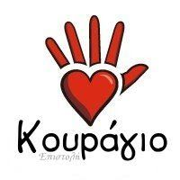επιστολή: Greek Quotes, Famous Quotes, Good Morning, Positivity, Stickers, Sayings, Funny, Blog, Cards