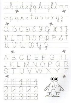 Worksheets Preschool, Cursive Writing Worksheets, Preschool Writing, Preschool Learning, Upper And Lowercase Letters, Free To Use Images, Lettering Tutorial, Toddler Learning, Writing Skills