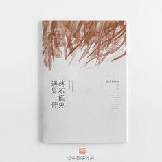 中国字体秀的微博_微博