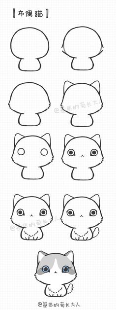 How to draw Chibi cat - Tap the link now to see all of our c.-How to draw Chibi cat – Tap the link now to see all of our cool cat collections!… How to draw Chibi cat – Tap the link now to see all of our cool cat collections! Animals Drawing Images, Cute Animal Drawings, Kawaii Drawings, Doodle Drawings, Cartoon Drawings, Easy Drawings, Cartoon Cats, Lips Cartoon, Doodles Bonitos