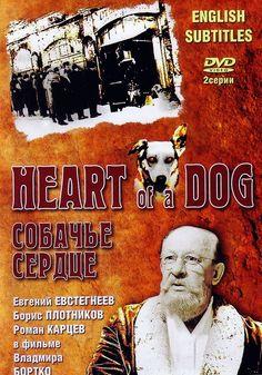 HEART OF A DOG 1988 sci-fi