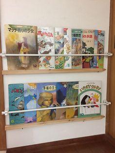 オール・ダイソーです。 絵本の表紙が一目瞭然! 背表紙を見せる収納だと子供が絵本を選びにくそう… 100均材料で作れないかなーと思ってかんがえました。 子供達も絵本選びが楽になりました。