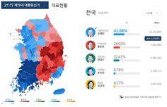 """보다 자세한 지역별 """"득표 지도"""" (19대 대통령 선거)"""