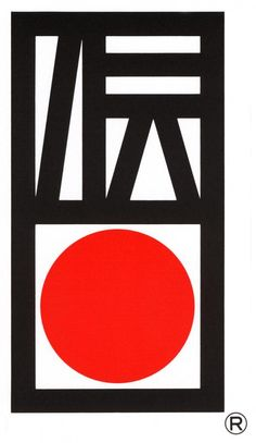 mark for authorized japanese traditional handicrafts D: Yusaku KAMEKURA