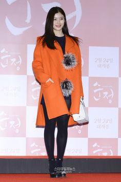 Pure Love VIP screening star daily news 12