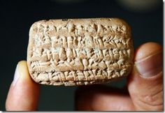 Jeremiah tablet. Contains the name of a Babylonian official put in charge of the care of the Prophet Jeremiah after the capture of Jerusalem.