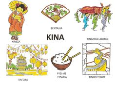 Preschool Activities, Kids And Parenting, Comics, Children, Blog, Continents, Montessori, World, Carnival