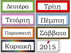 Calendar, Languages, School Ideas, Seasons, Wolves, Idioms, Seasons Of The Year, Speech And Language