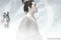 Nirvana in Fire 《琅琊榜》 - Hu Ge, Liu Tao, Chen Long, Wang Kai