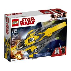 Funda Nordica Lego Star Wars.11 Best Ellibelle 1984 Ebay Items Images Lego Legos Activity Toys