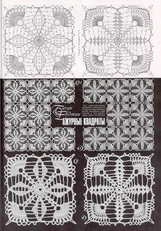 Captivating All About Crochet Ideas. Awe Inspiring All About Crochet Ideas. Crochet Motif Patterns, Crochet Blocks, Crochet Diagram, Crochet Squares, Crochet Granny, Filet Crochet, Diy Crafts Crochet, Crochet Art, Thread Crochet