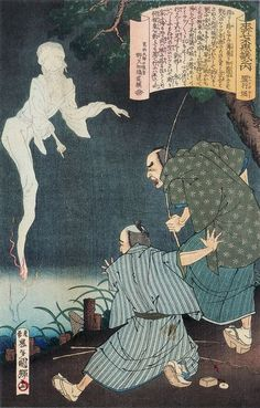 "Oitekebori, Japanese yokai: Oitekebori is a mysterious apparition that was seen in Honjo, Sumida ward, Tokyo. It takes the form of a human ghost, and haunts fishermen and others who stray too close to its home in the canals. Its name derives from a slang version of the phrase, ""oite ike!"" meaning, ""drop it and get out of here!"""