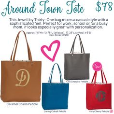 Around Town Tote by Thirty-One. Fall/Winter 2016. Click to order. Join my VIP Facebook Page at https://www.facebook.com/groups/1603655576518592/