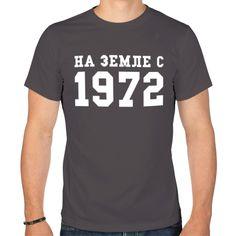 Купить прикольные футболки с принтами и рисунками, на заказ в интернет-магазине PodarokMuzhchinei.RU |Каталог |На Земле с 1972