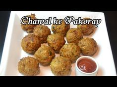 Chawal ke Pakoray Ingredients Gram Flour 1 cup Boiled Rice 2 cup Ginger grated 1 tbsp Chaat Masala 1 and tsp Green Chillies chopped 1 tbsp Salt 1 tsp or . How To Boil Rice, Chaat Masala, Ramadan Recipes, Eid Collection, Chef Recipes, Tea Time, Easy, Youtube, Snacks