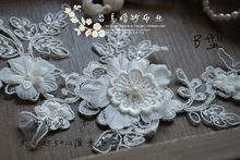 Bridal dress Appliqued 3D beading flower trims Handmade patches Ivory / A -19.5*8.5cm /B- 25.5cm*12cm(China (Mainland))