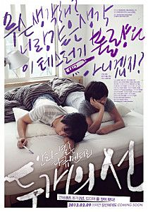 2 Lines (Korean Movie - - 두 개의 선 @ HanCinema :: The Korean Movie and Drama Database Indie Art, Korean Drama Movies, Poster Layout, The Fosters, Love Story, Cinema, Film, Movie Posters, Fictional Characters