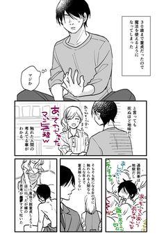 Manga, Comics, Wallpaper, Memes, Anime, Pictures, Fictional Characters, Places, Photos