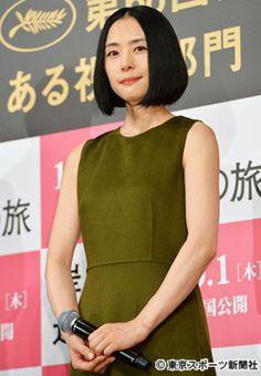 深津絵里 Middle Aged Women, Japanese Hairstyle, Japanese Girl, Dares, Bob Cut, Bob Hairstyles, Actresses, Yearning, Hair Styles