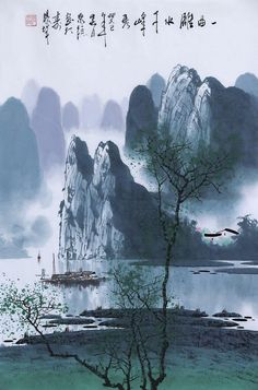 Mountains, a river and boats, ink painting by Zhang Quan Zong, a contemporary Chinese painter and calligrapher