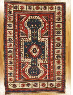 Hagop Manoyan Antique Rugs New York