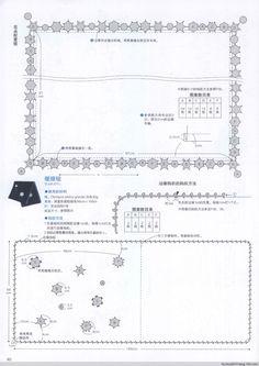蕾丝素雅花样编织 2014 - 紫苏 - 紫苏的博客