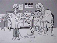 اختصاصي امراض باطنية - كريكاتير محمد الزواوي
