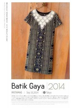 Bbbb Batik Kebaya, Batik Dress, Sewing Magazines, Fashion Dresses, Women's Fashion, Petite Women, Dress Styles, Linen Dresses, Simple Dresses