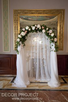 Hotel Savoy, Moscow. Classic wedding in gold and peony color. Wedding gates