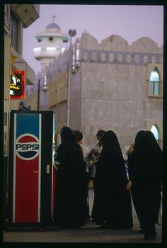Pepsi Machine in Dhahran Saudi Arabia