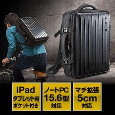 ハードシェルリュック(大容量・iPad&タブレット&ノートPC収納・マチ拡張)