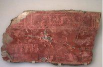Mural fragment (Feathered Serpent headdress figure and maguey bundle)
