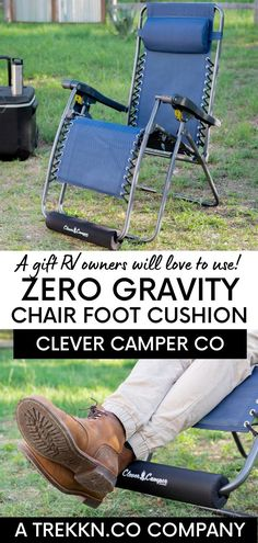 Zero Gravity Chair Foot Cushion by Clever Camper Co, a TREKKN LLC company | Gifts for RV Owners & Campers | Are you on the hunt for the best Gifts for RV Owners in your life? We've rounded up 23 of our favorites we personally love and use. We've owned Zero Gravity chairs for several years, and we found that we always struggled to be truly comfortable in them because of the pain in our feet and legs caused by that footrest bar.