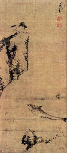 魚鳥圖軸 八大山人
