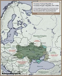 (1917-1920) Ukrainian National Republic