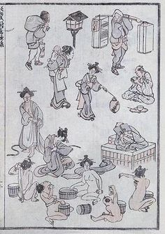 Katsushika Hokusai - Daily life gestures, from a Manga (colour woodblock print)