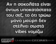 Εικόνα μέσω We Heart It #greekquotes