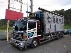 Japanese Custom Truck 17  Dekotora by pokoroto, via Flickr