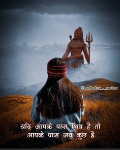 Mahadev Quotes, Shiva Parvati Images, Lord Shiva Painting, Happy New Year Images, Some Funny Jokes, Beautiful Gif, Festival Decorations, Golden Quotes, Movie Posters