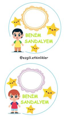 Diy And Crafts, Crafts For Kids, Beginning Of School, Good Morning, Kindergarten, Bee, Nursery, Symbols, Letters