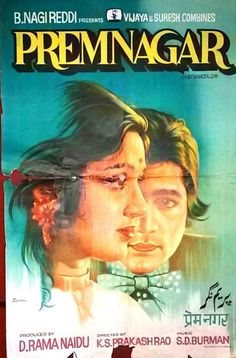 "Prem Nagar (1974). This Rajesh Khanna and Hema Malini movie has music by SD Burman. Some memorable songs include "" Yeh Laal Ran"" and ""Bye Bye Miss Good Night, Kal Phir Milenge"""