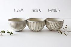 Japanese Taste, Japanese Dishes, Japanese Ceramics, Pottery Bowls, Ceramic Pottery, Pottery Art, Ceramic Tableware, Ceramic Cups, Plates And Bowls