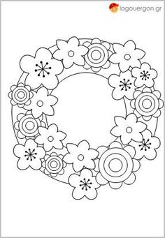 άνοιξη Archives - Page 8 of 12 - Coloring Pages For Kids, Coloring Books, Art For Kids, Crafts For Kids, Spring School, Spring Theme, Mandala Coloring, Spring Crafts, Art Projects