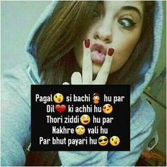 Whatsapp Dp Images Photo Pics Pictures Wallpaper With Cute Love Romantic Attitude Girl & Boys DP - Good Morning Images Funny Attitude Quotes, Mixed Feelings Quotes, Attitude Quotes For Girls, Crazy Girl Quotes, Funny Girl Quotes, Boy Quotes, Cute Love Quotes, Girly Quotes, Love Yourself Quotes
