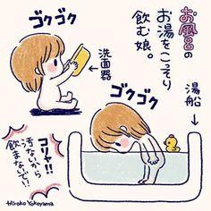 【毎月更新!】コノビーおすすめインスタまとめ8月編!!の画像6