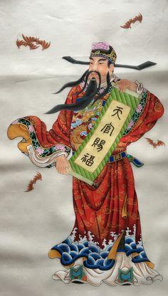 天官賜福 Buddha Tattoos, Taoism, Old Paintings, God Of War, Gods And Goddesses, Tai Chi, Chinese Art, Warriors, Oriental