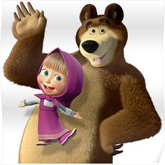 This PNG image was uploaded on January pm by user: LovesMay and is about Animaccord Animation Studio, Animals, Animation, Bear, Birthday. Bear Birthday, 2nd Birthday, Masha Et Mishka, Marsha And The Bear, Bear Clipart, Girl Cartoon Characters, Bear Illustration, Bear Party, Bear Wallpaper