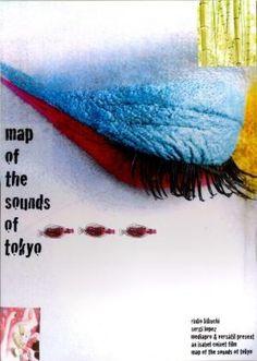 Mapa de los sonidos de Tokio -  ED/DVD-791(460)/COI