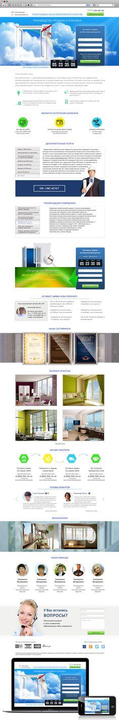 Landing Page Windows plastic on Behance